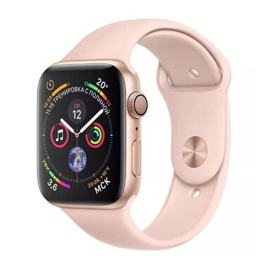Б/У Apple Watch Series 4 GPS + LTE 44mm Gold Aluminum Case with Pink Sand Sport Band